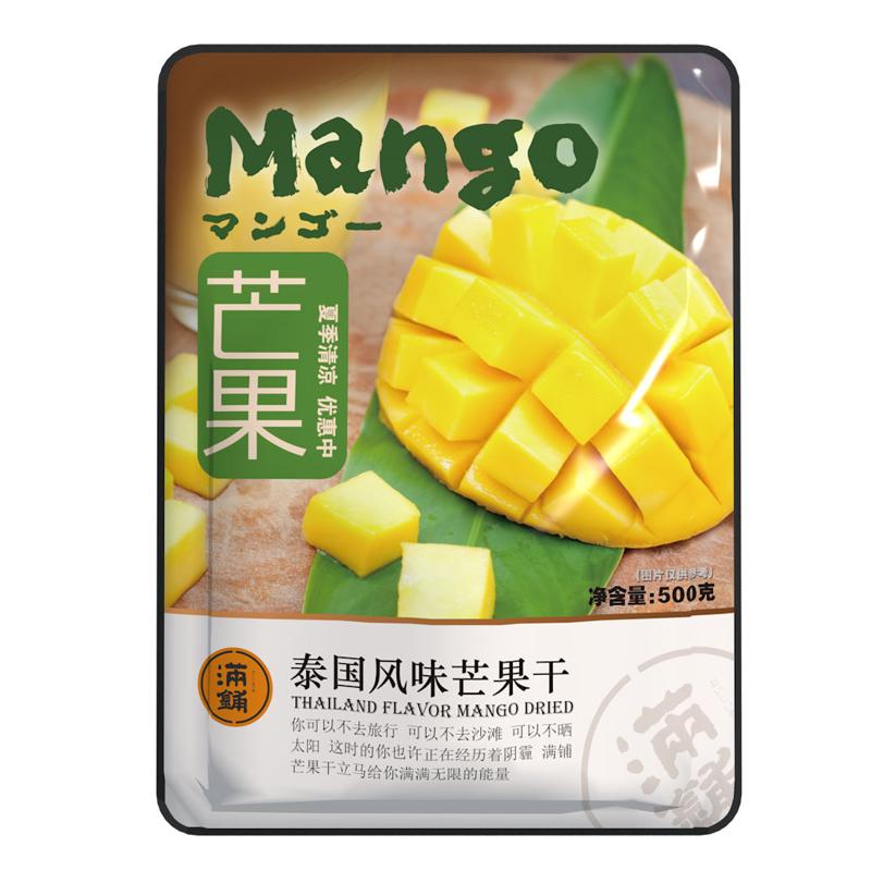 【满铺】泰国风味芒果干500g散装干果水果干果脯类小吃零食