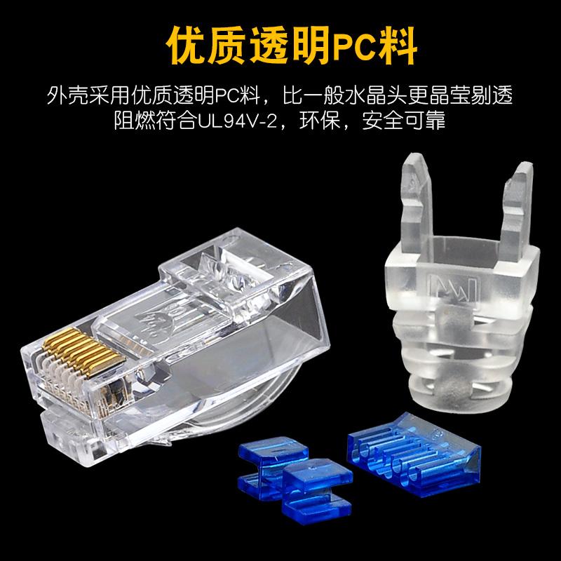 日线四件式NIPPON原装正品千兆非屏蔽8P超六类RJ45网络水晶头镀金