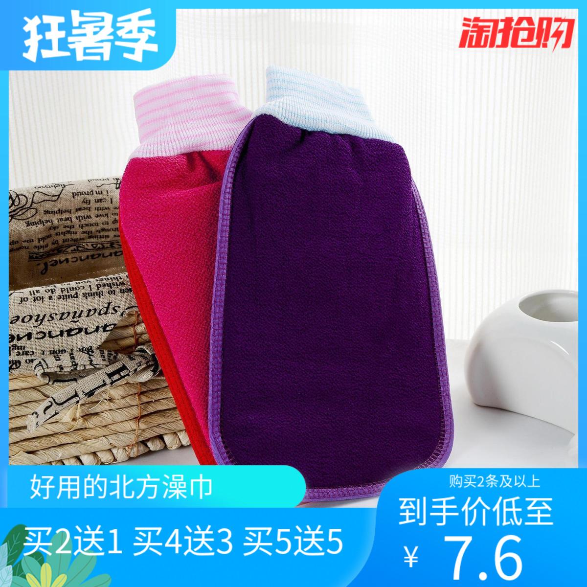 一件包郵 北方男女搓澡巾搓泥搓背強力洗澡巾去角質沐浴手套浴花