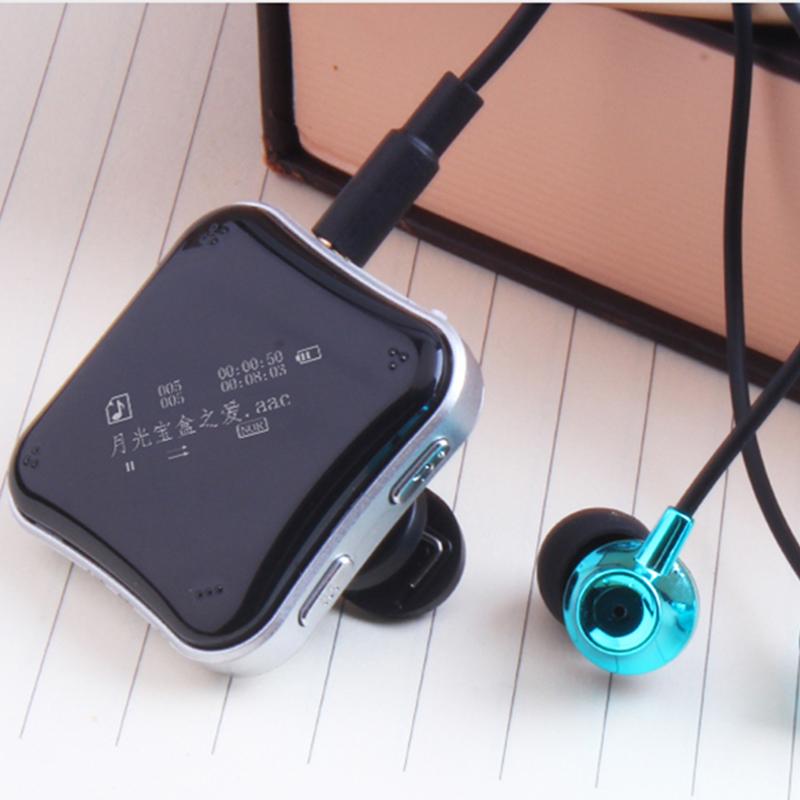 月光宝盒蓝牙mp3随身听学生版迷你便携式小巧英语听力音乐播放器