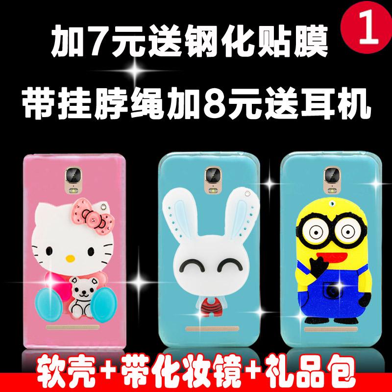 尊享版海信h11手机壳 R3 V+海信hlte500t手机壳 501n手机套 软壳