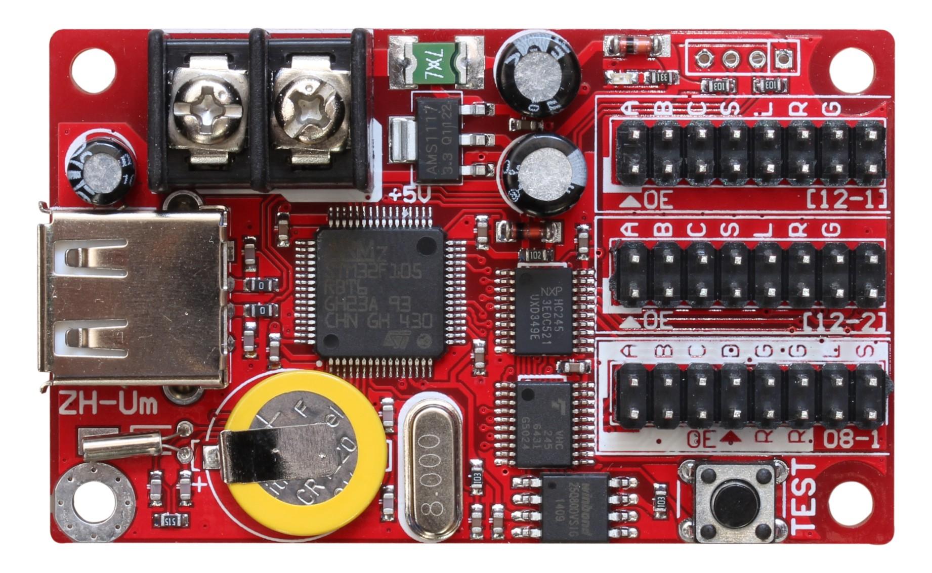 LED显示屏广告屏控制卡led控制卡U盘卡中航ZH-Um单色卡量大包邮