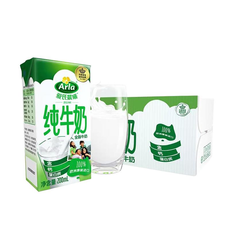 Arla 爱氏晨曦 全脂纯牛奶 200ml*24盒*2件(需凑单) 66.92元包邮(主商品29.77元/件,凑单品7.39元)