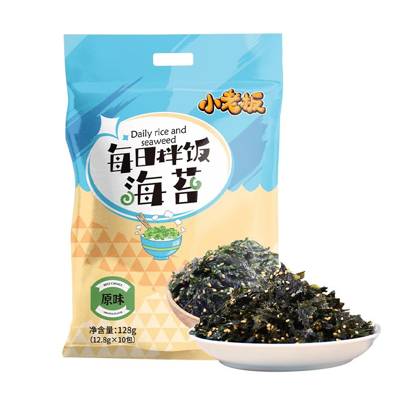 7.5折!小老板原味每日拌饭海苔*9