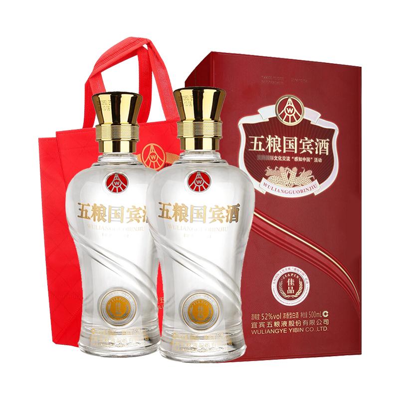 五粮国宾酒佳品52度500ml*2瓶 浓香型白酒 宜宾五粮液股份公司