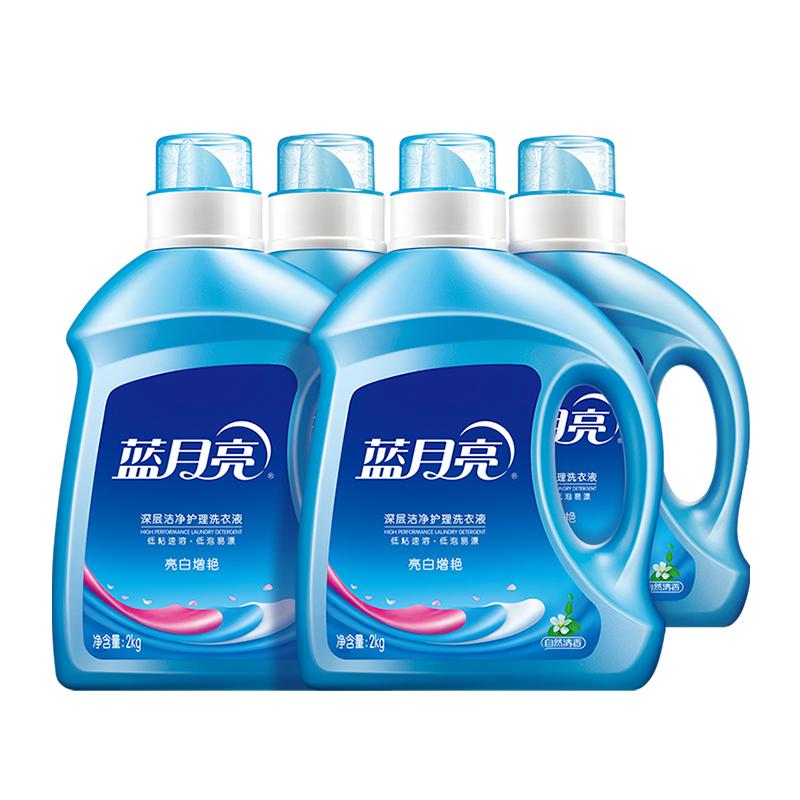 蓝月亮洗衣液6kg(拍下69)