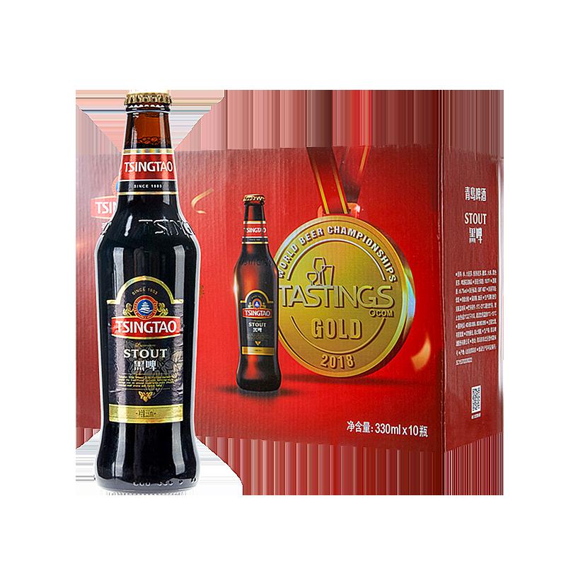 TSINGTAO 青岛啤酒 黑啤 330ml*10瓶