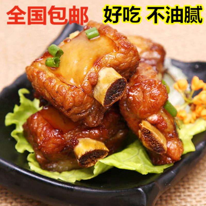 安徽特产休闲零食 猪肉类真空卤味熟食小吃 500g 酱排骨 伊味儿