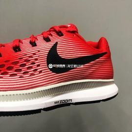 耐克正品NIKE AIR ZOOM PEGASUS 34飞马男夏款马拉松跑鞋880555