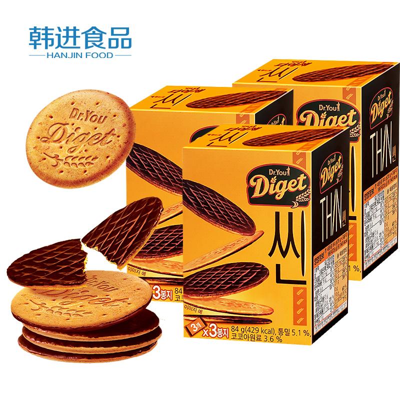 韩国进口 Orion 好丽友 薄全麦巧克力饼干 84g*2盒*2件 双重优惠折后¥30.84包邮