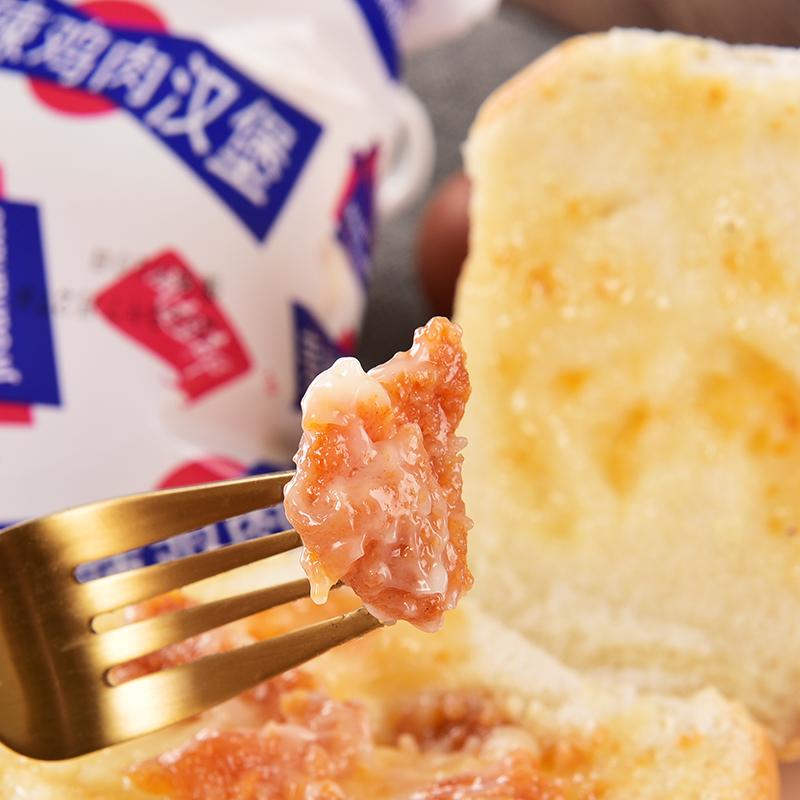 闽相都麦辣鸡肉汉堡夹心面包西式营养零食早餐香手撕奶酪沙拉果酱 No.4