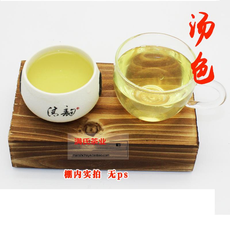 500g 新茶汉中炒青绿茶西乡特炒茶陕西茶叶浓香型散装陕青 2019