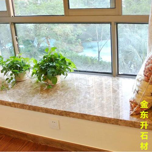 飘窗 门槛 天然大理石窗台 人造 大理石加工安装 武汉石材定制