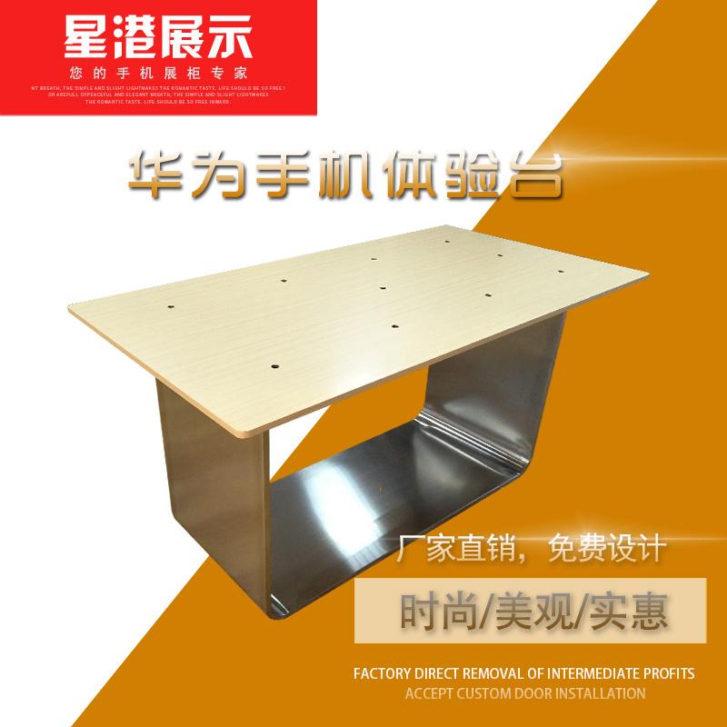 数码专卖店 3.5 配件柜展示桌收银台靠墙矮柜手机柜台 3.0 华为体验台