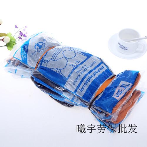 北塔乳胶手套55CM加长加厚耐酸碱黑色工业手套防化学劳保耐磨防水