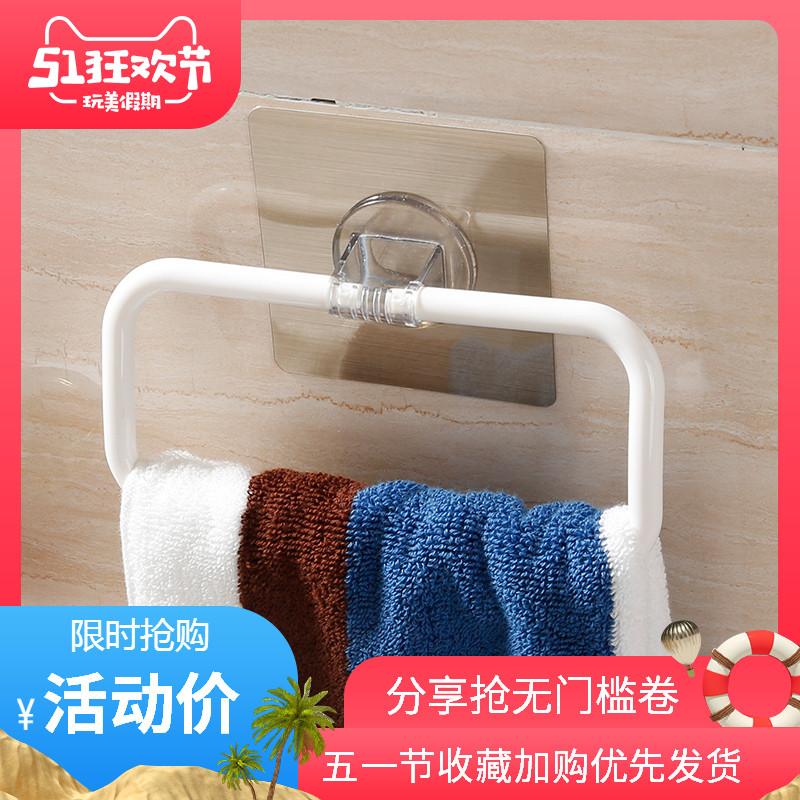 雙慶強力吸盤毛巾架吸盤毛巾杆毛巾掛毛巾置物架浴室單杆掛毛巾架