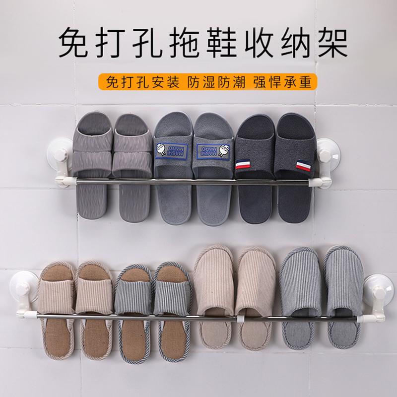 免打孔浴室拖鞋架壁掛式鞋架不鏽鋼毛巾架拖鞋置物架衛生間收納架