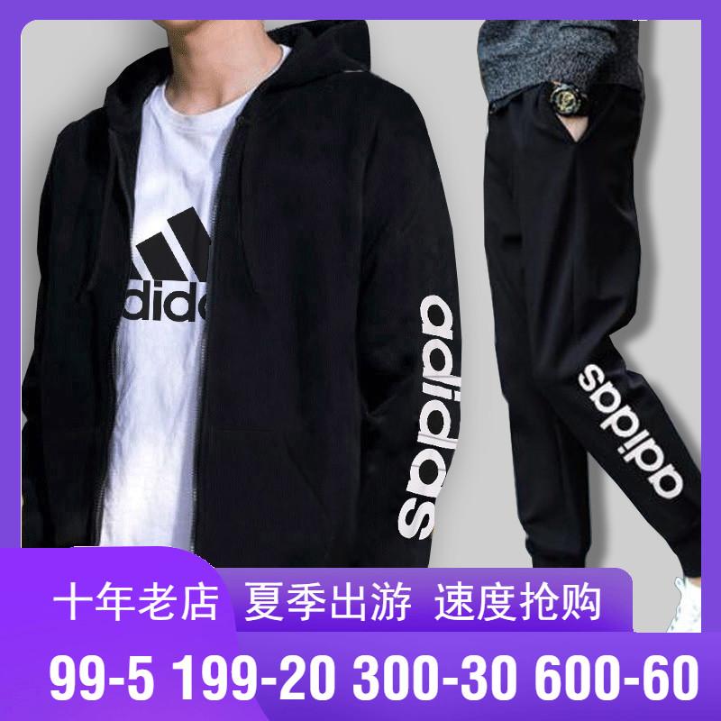 阿迪达斯运动套装男2020春季新款跑步训练服健身外套休闲小脚裤