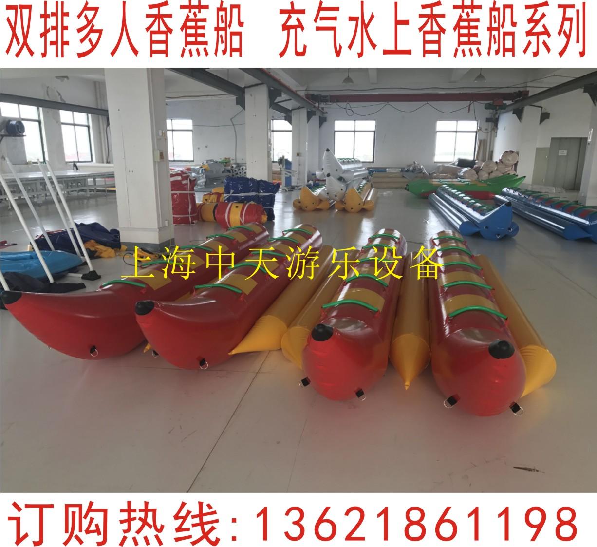 水上乐园玩具充气蹦床跷跷板陀螺海星水狗香蕉船水池海洋球池设备