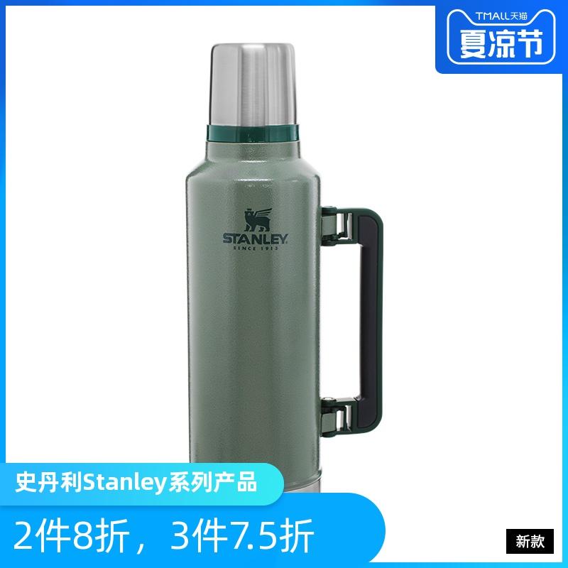 stanley史丹利經典系列新品不鏽鋼戶外運動保溫水壺暖水瓶水杯