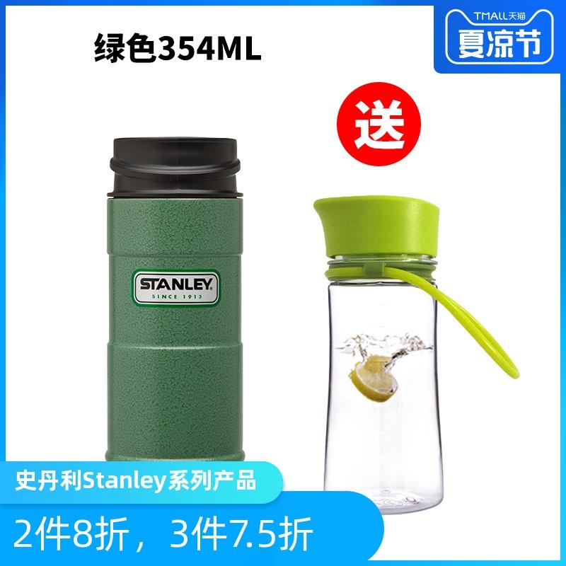 STANLEY史丹利經典系列不鏽鋼單手按壓式真空保溫瓶水壺水杯包郵