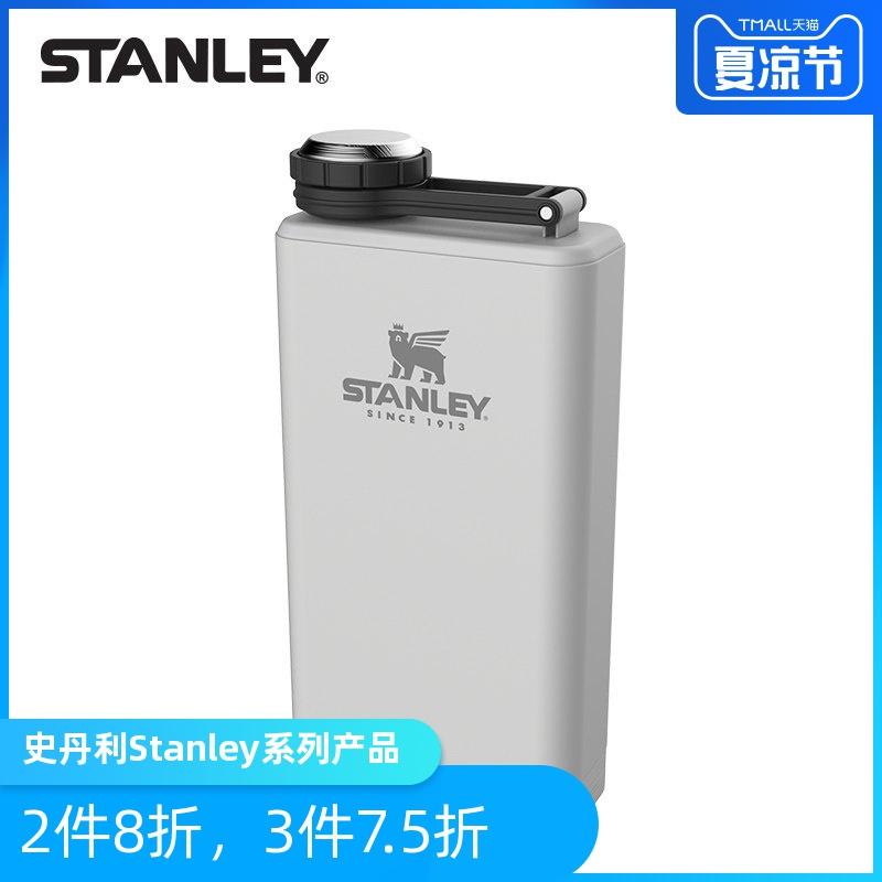 STANLEY新款史丹利 隨身行動式不鏽鋼密封登山旅行小酒壺送漏斗