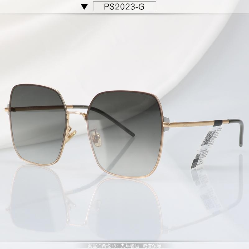帕莎2020新款女太阳镜大方框圆脸粉红墨镜明星同款时尚眼