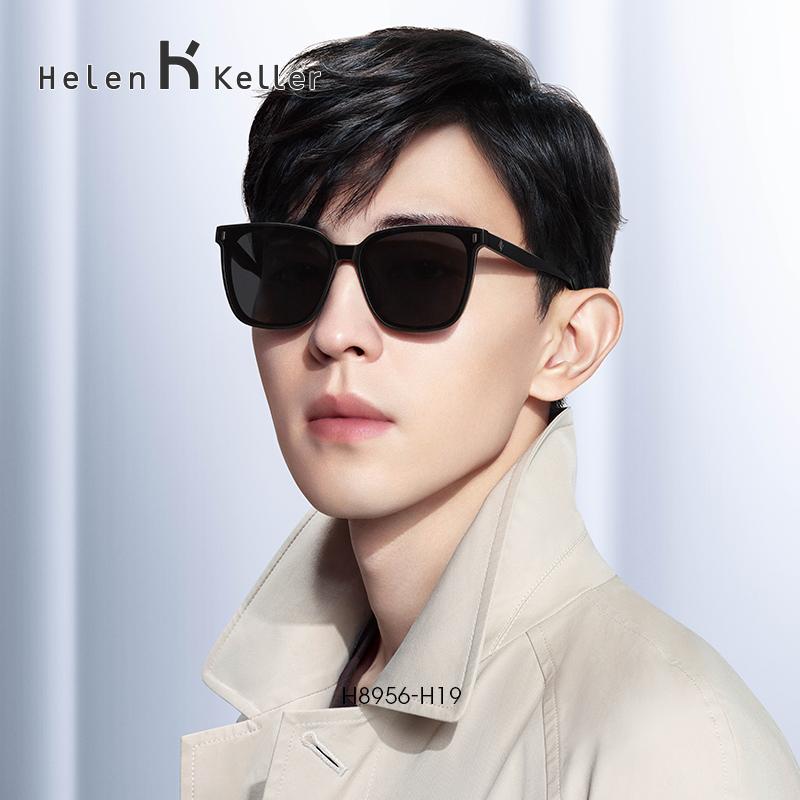 大脸显瘦  H8910 新款韩版潮太阳镜男防紫外线 海伦凯勒墨镜女 ins 2020
