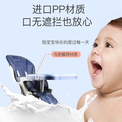 小土豆宝宝餐椅便携式可折叠多功能婴儿餐椅座椅儿童吃饭餐椅子