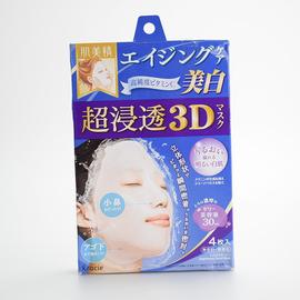 美国代购kracie肌美精面膜立体3D浸透玻尿酸补水保湿满3件包邮