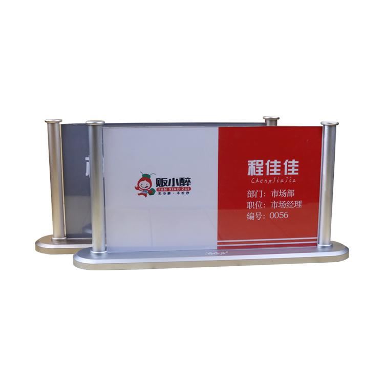 新款瑞普金银色台签桌面展示牌席位牌桌签台牌会议桌牌台卡评委牌