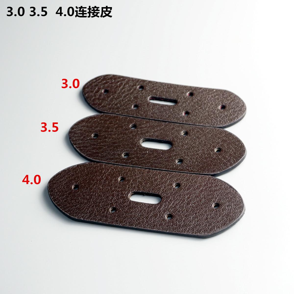 3.0 3.5 3.8皮带男真皮针扣皮头 连接皮 链接皮 无头皮带配件带头