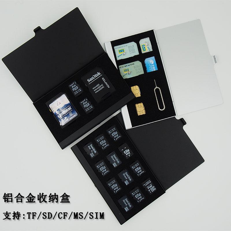 鋁合金便攜Microsd TF SDHC CF Sim 標準 大小 nano號碼卡收納盒