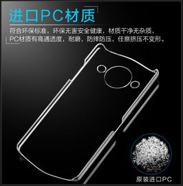 美图t8手机壳m8保护套m6超薄透明硬壳v6美图2防摔m4s外壳女款v4s