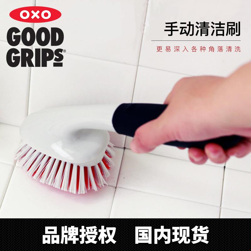 美國OXO手動清潔刷子瓷磚刷浴缸刷地磚板硬毛浴室衛生間廚房進口