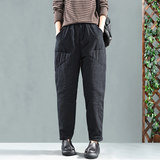 Literary retro new winter quilted cotton pants elastic waist was thin thick warm trousers harem pants trousers