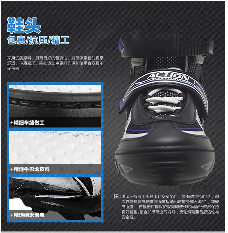 动感爆款冰刀鞋 男女儿童滑冰鞋互换轮滑保暖滑冰鞋 速滑球刀滑冰