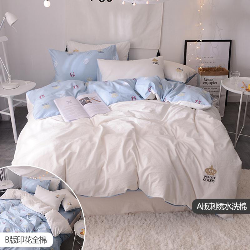 刺绣水洗棉四件套清新简约纯色全棉三件套纯棉被套床单双人床笠