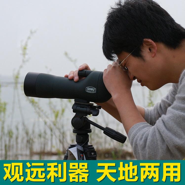 户外高倍高清一万米夜视专业单筒手机望远镜小型便携演唱会观鸟镜