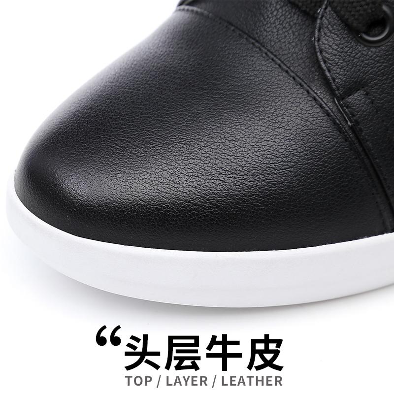 小黑鞋女高帮内增高女鞋真皮休闲运动鞋秋百搭韩版时尚厚底女士鞋