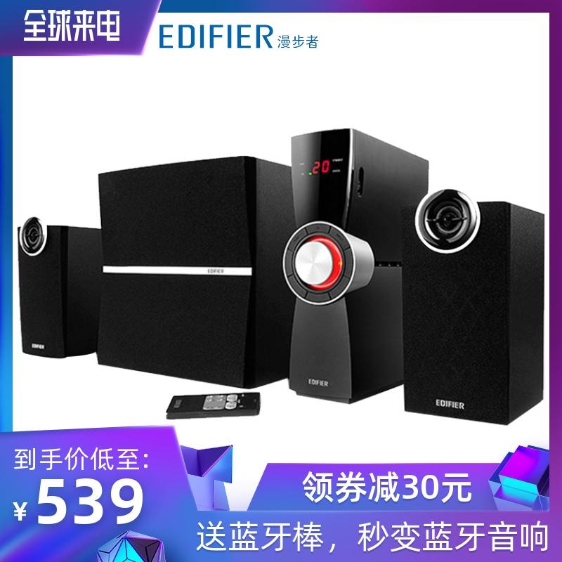 Edifier/漫步者 C2X桌上型電腦膝上型電腦手機藍芽超重低音炮2.1音箱多媒體木質小音響有源遊戲家用影響喇叭