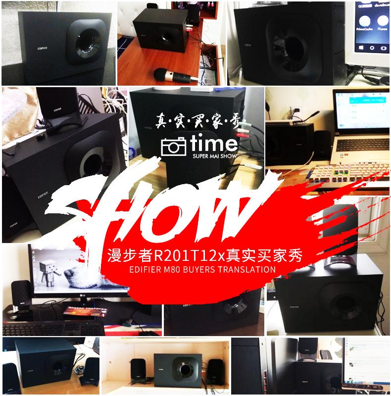 Edifier/漫步者 R201T12台式机家用电脑手机蓝牙音箱重低音炮音响笔记本多媒体有源2.1木质影响喇叭桌面客厅