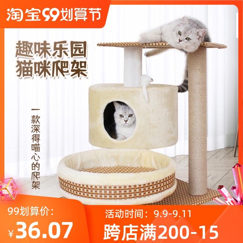 夏季实木猫爬架猫窝猫树一体小型猫抓板/柱猫咪用品猫塔四季通用