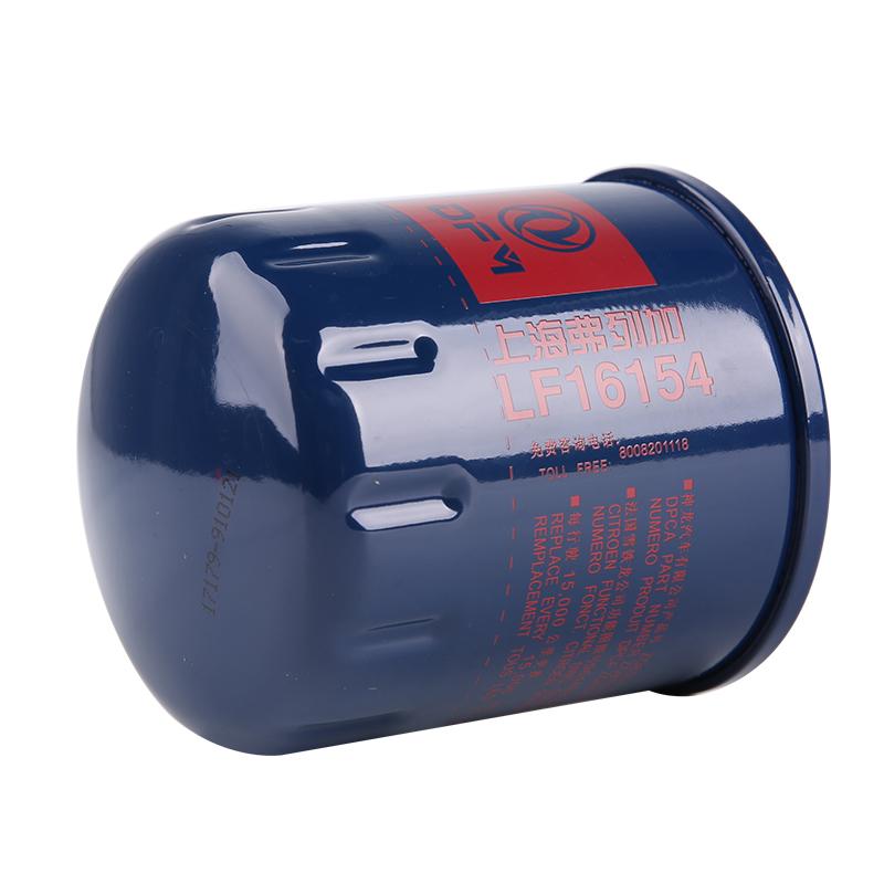 适配弗列加毕加索赛纳标致508机油滤芯新408 308S 1.2T机油格滤清