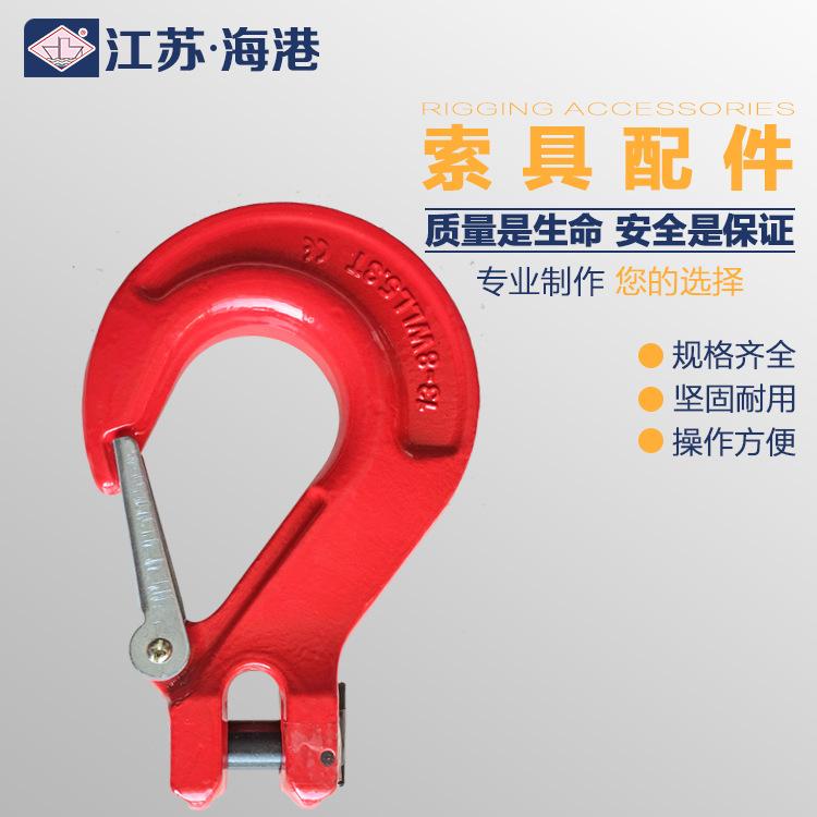 链条链接吊钩 合金钢羊角钩 吊钩、起重货钩、眼型钩、羊角吊钩