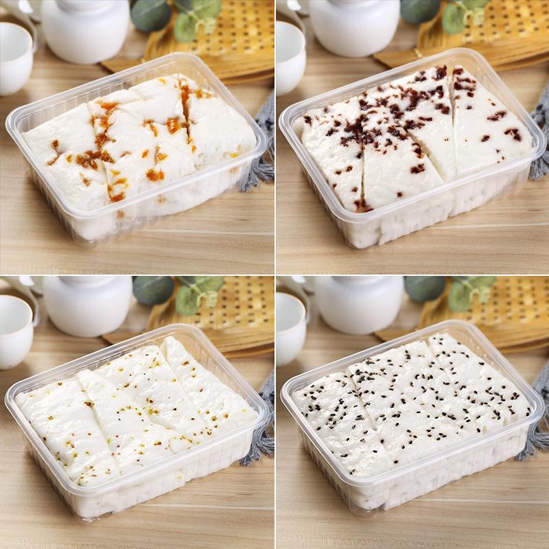 宁波水塔糕*2盒米糕手工传统糕点早餐特产桂花糕黄桃糯米酒酿发糕