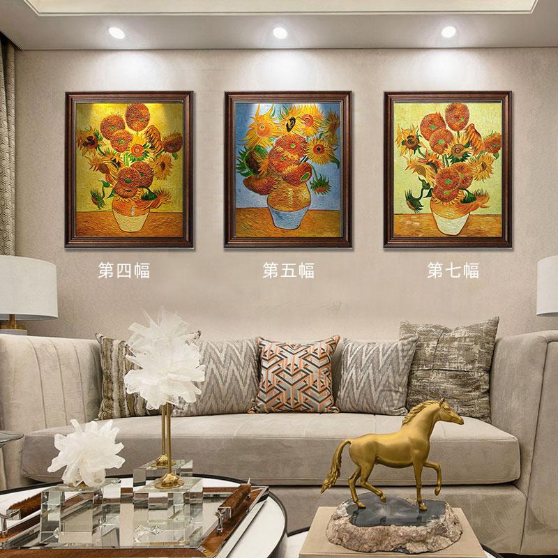 梵高向日葵手绘油画纯手工自己画三联玄关客厅抽象竖版装饰画挂画