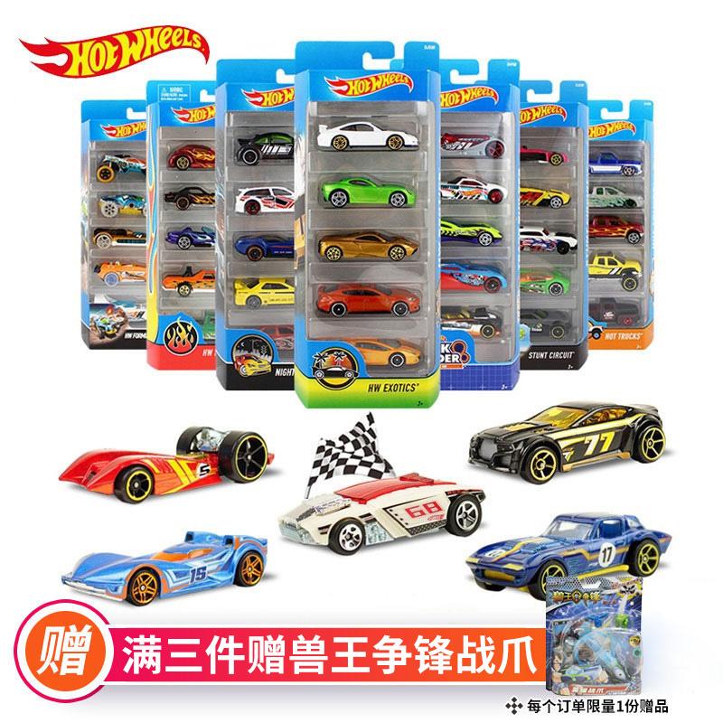 風火輪火辣小跑車軌道賽道賽車合金小汽車玩具車男孩蘭博基尼車模