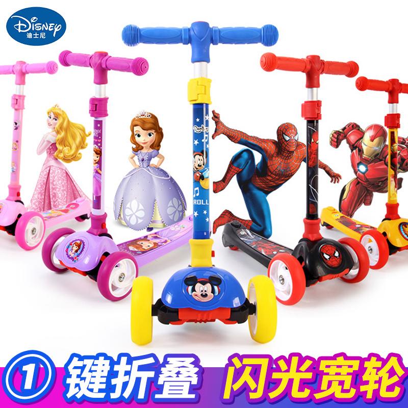 迪士尼滑板车儿童玩具车1-3-6-12折叠宽轮四轮宝宝滑滑溜溜车闪光