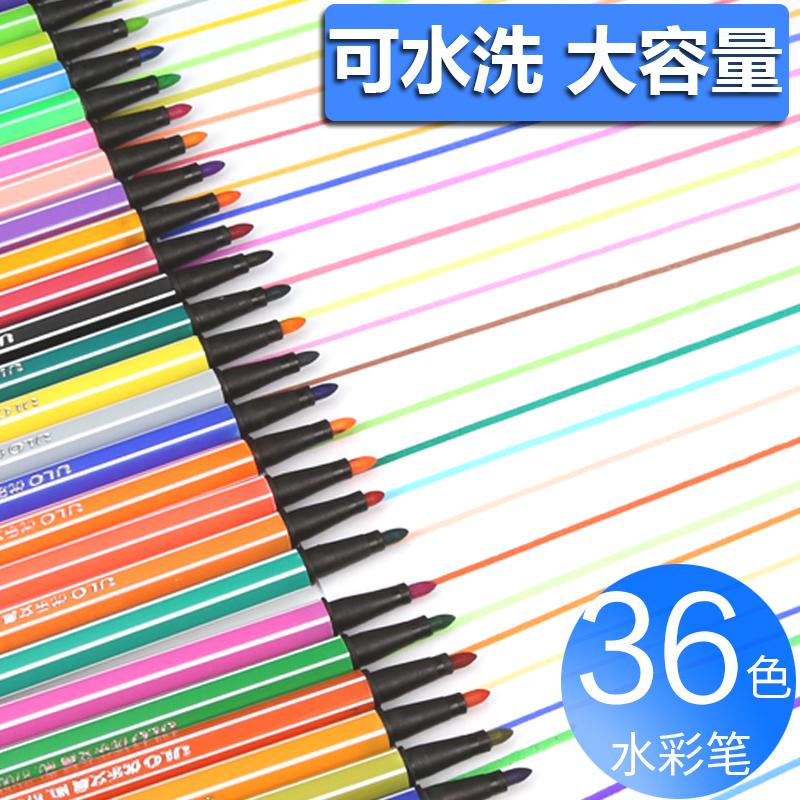 迪士尼水彩笔36色彩色笔儿童幼儿园彩笔画笔24色可水洗涂鸦笔12色